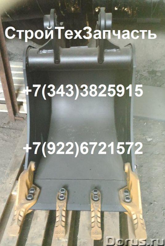 Ковш экскаватора джейсиби jcb 3cx 4cx шириной 30, 40, 60 см - Запчасти и аксессуары - Имеются на скл..., фото 1