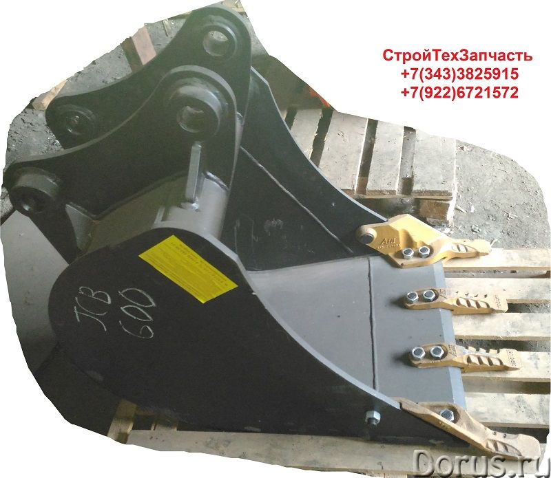 Ковш экскаватора джейсиби jcb 3cx 4cx шириной 30, 40, 60 см - Запчасти и аксессуары - Имеются на скл..., фото 2