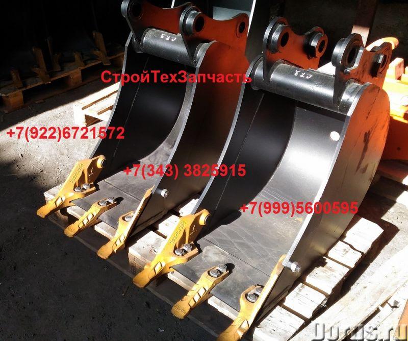 Ковш экскаватора джейсиби jcb 3cx 4cx шириной 30, 40, 60 см - Запчасти и аксессуары - Имеются на скл..., фото 4