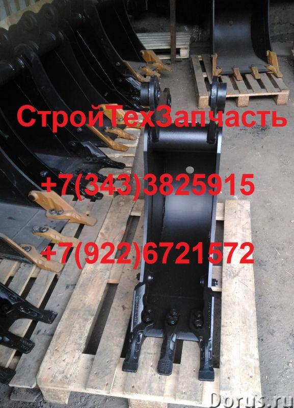 Ковш экскаватора джейсиби jcb 3cx 4cx шириной 30, 40, 60 см - Запчасти и аксессуары - Имеются на скл..., фото 5